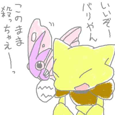 yamabuki_49.jpg