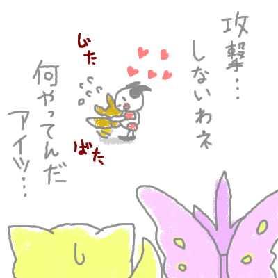 yamabuki_51.jpg