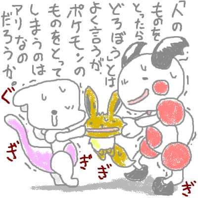 yamabuki_55.jpg