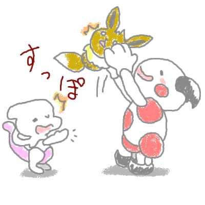 yamabuki_56.jpg