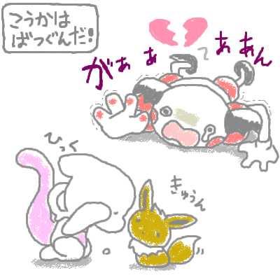yamabuki_60.jpg