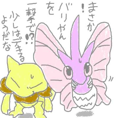 yamabuki_61.jpg
