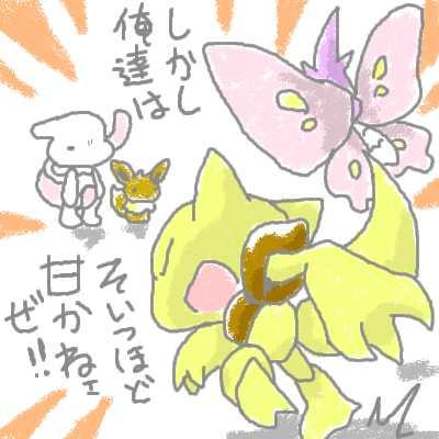 yamabuki_62.jpg