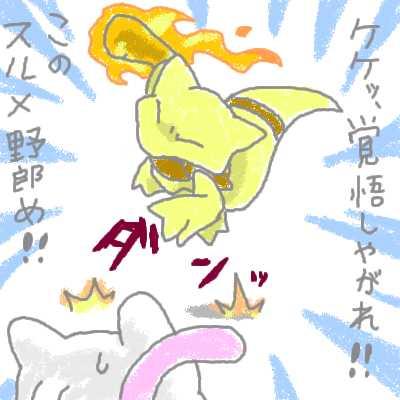 yamabuki_63.jpg