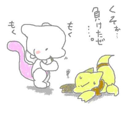 yamabuki_67.jpg