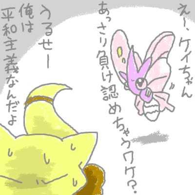 yamabuki_68.jpg