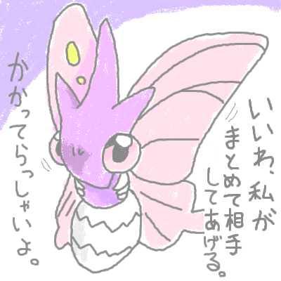 yamabuki_69.jpg