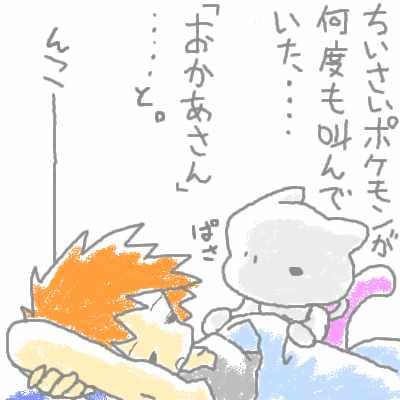 yamabuki_7.jpg