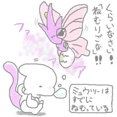 yamabuki_71.jpg