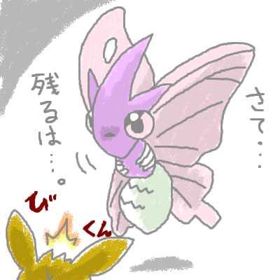 yamabuki_72.jpg