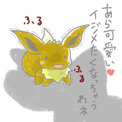 yamabuki_73.jpg