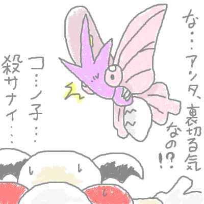 yamabuki_77.jpg