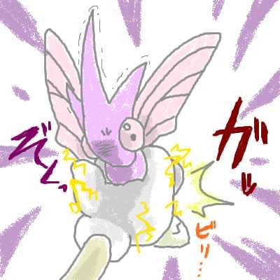 yamabuki_79.jpg