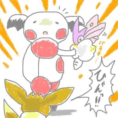 yamabuki_79_5.jpg