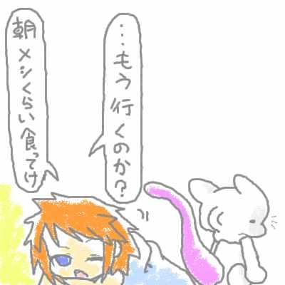 yamabuki_8.jpg