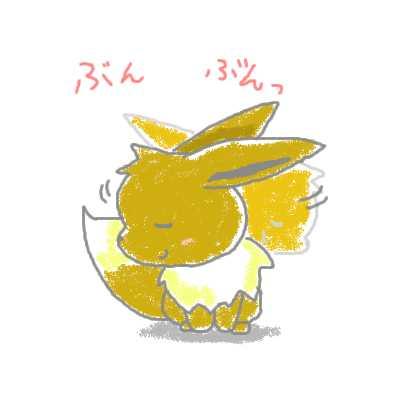 yamabuki_80.jpg