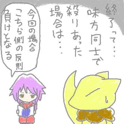 yamabuki_82.jpg