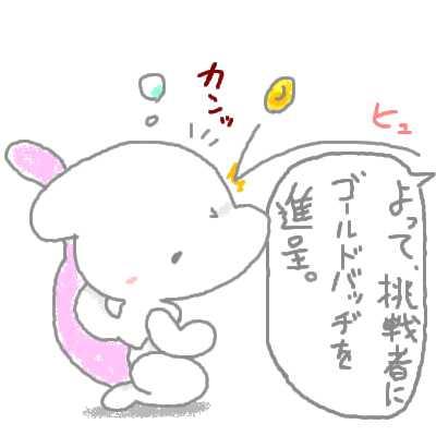 yamabuki_83.jpg