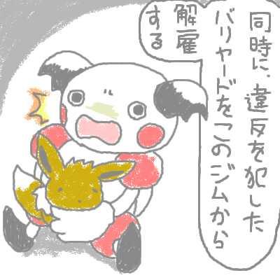 yamabuki_84.jpg
