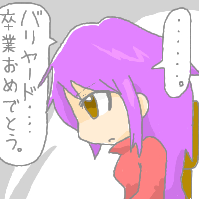 yamabuki_88.jpg