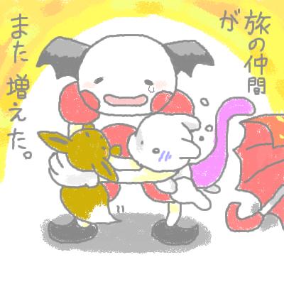 yamabuki_89.jpg