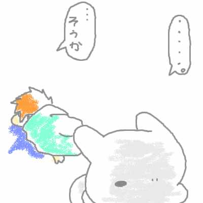 yamabuki_9.jpg