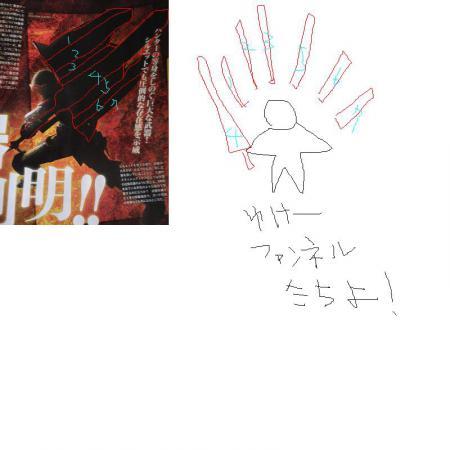 【MH4】『第2の新武器』シルエット公開後の予想まとめ17