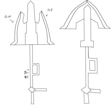 【MH4】『第2の新武器』シルエット公開後の予想まとめ16