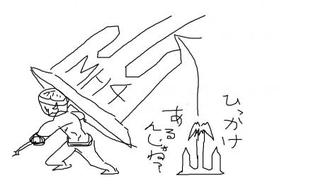 【MH4】『第2の新武器』シルエット公開後の予想まとめ20