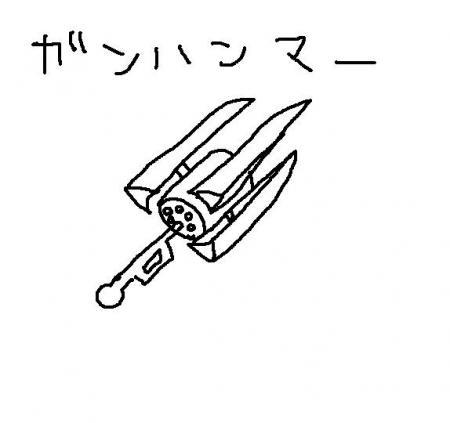 【MH4】『第2の新武器』シルエット公開後の予想まとめ25