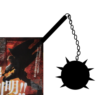 【MH4】『第2の新武器』シルエット公開後の予想まとめ26
