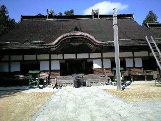 高野山金剛峯寺