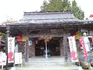 こうやさん58 熊谷寺