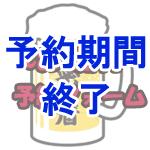 nama_027.jpg