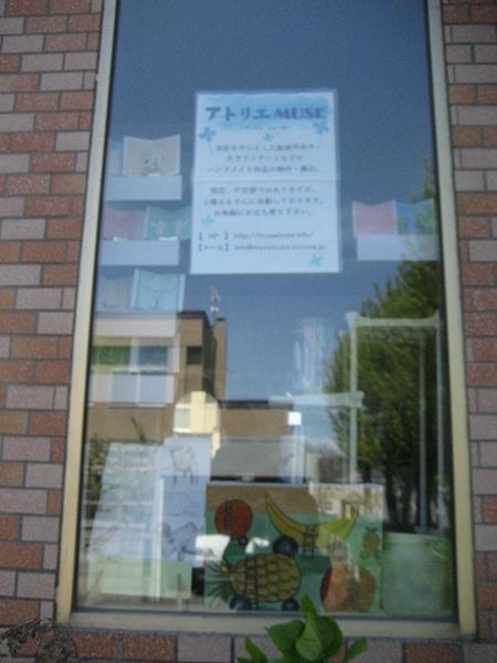 20120519_MUSE_52.jpg