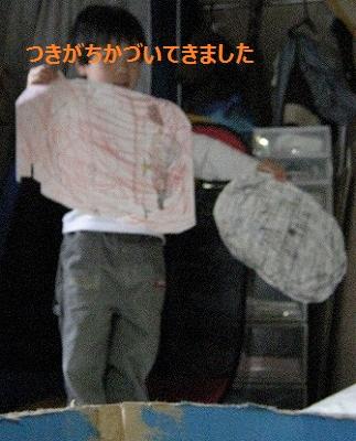 20120521_kinkan_01.jpg