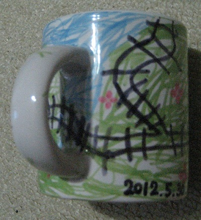 20120530_cup_02.jpg