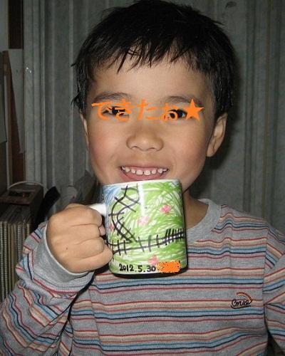 20120530_cup_03.jpg