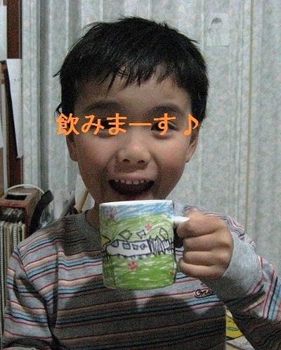20120530_cup_04.jpg