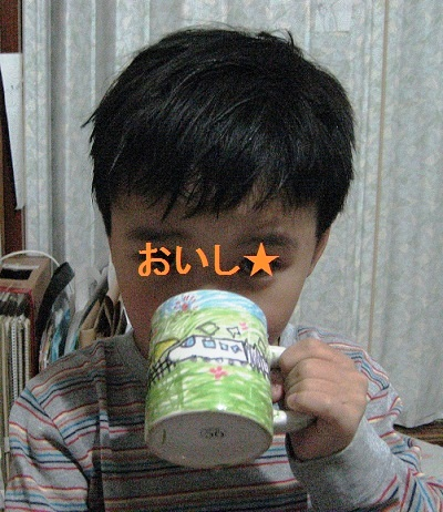 20120530_cup_05.jpg