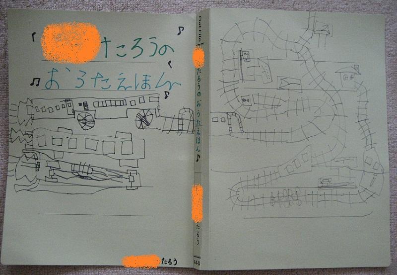 20120606_utaehon_IMG_9140.jpg