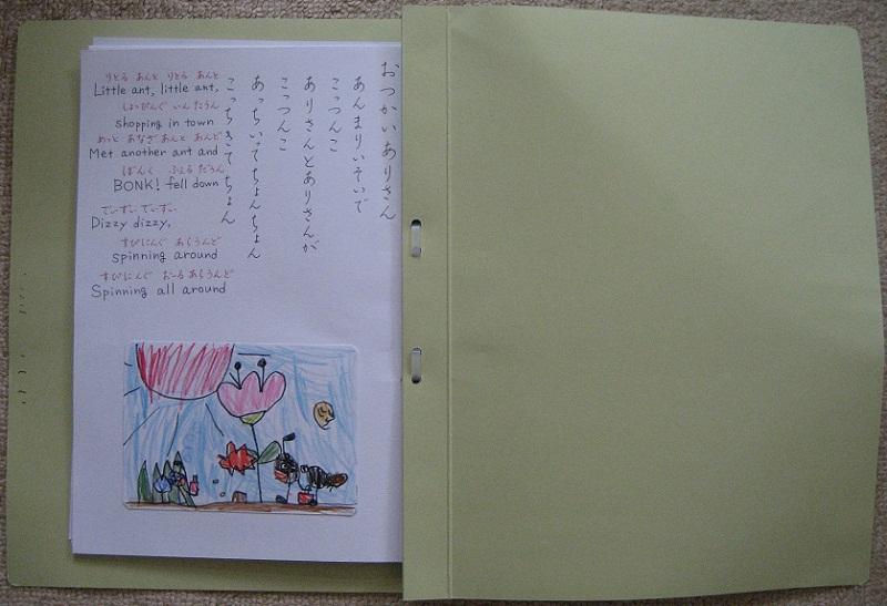 20120606_utaehon_IMG_9142.jpg