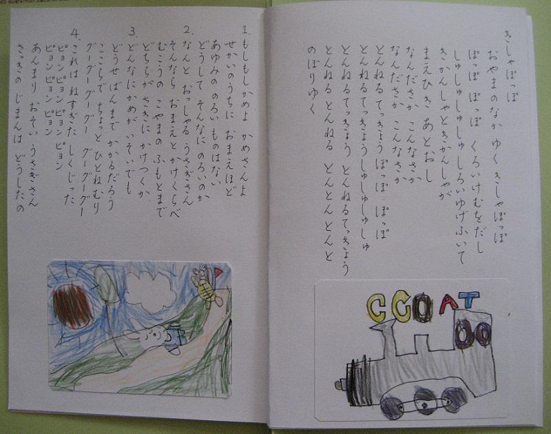 20120606_utaehon_IMG_9147.jpg