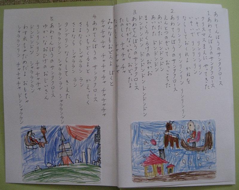 20120606_utaehon_IMG_9148.jpg