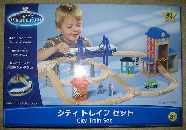20120610_city_train_set.jpg