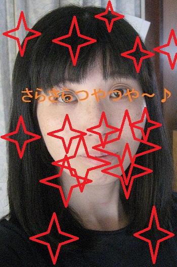 20120614_harneral_01_.jpg