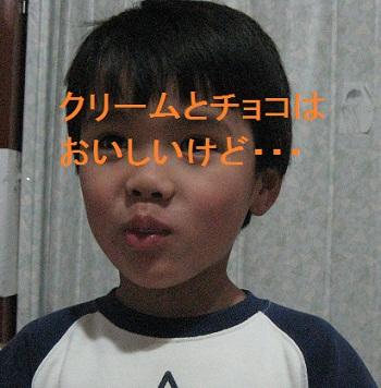 20120715_cake_11.jpg