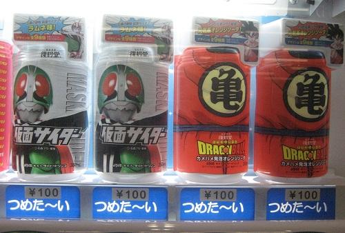20121018_jihanki.jpg