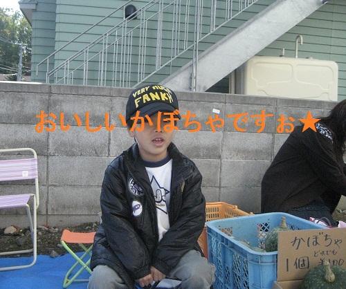 20121027_fujinocafe_01.jpg