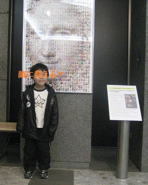 20121028_geimori.jpg